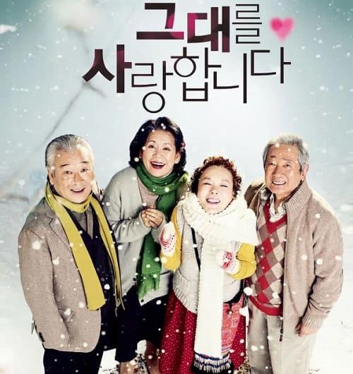韩国电影我爱你 Late Blossom1080P中字在线看百度网盘高清下载