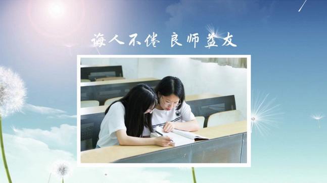 蒲公英小清新教师节PR模板