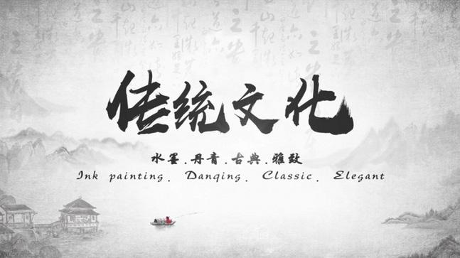 中国风书法大标题片头AE模板