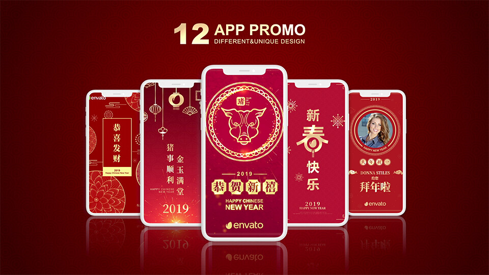 中国农历新年十二生肖AE模板下载