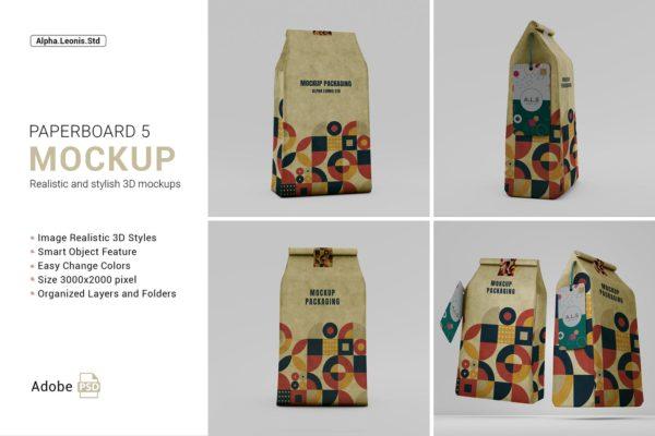 咖啡豆包装样机PSD_,JPGMockups模板,编号:82623625