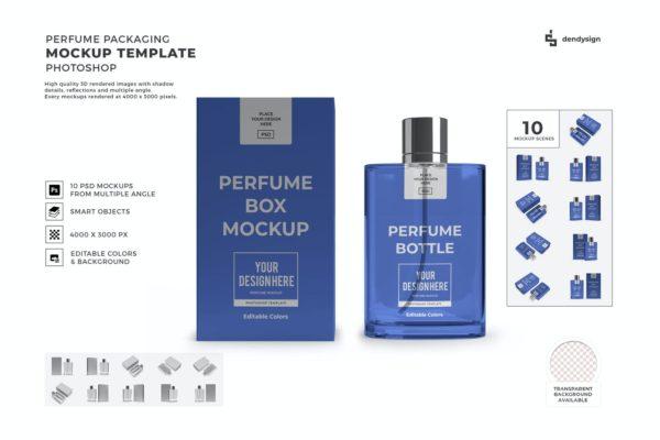 浅蓝色香水包装模型模板集样机PSD_Mockups模板,编号:82621378