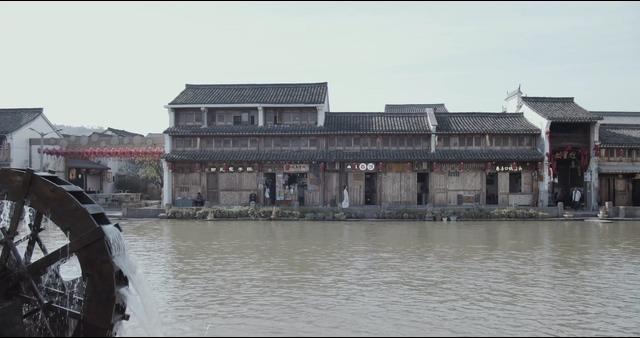 中国的古镇文化视频