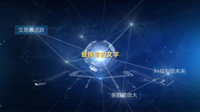 地球连线企业数据AE模板