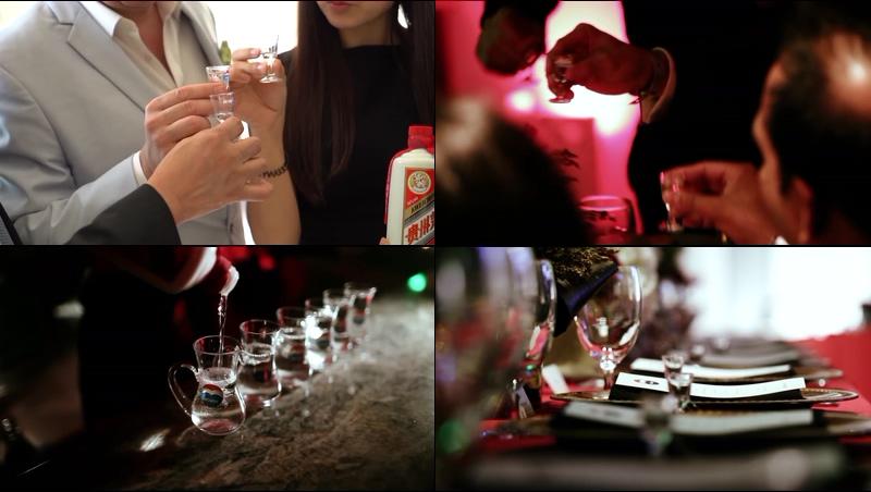 会议上和中国茅台酒的人视频