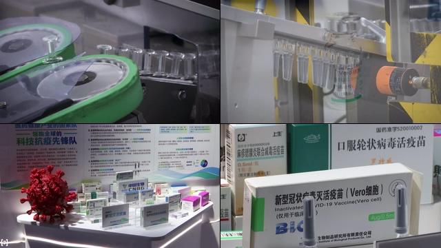 国产新型冠状病毒灭活疫苗vero细胞视频素材